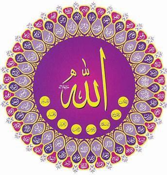 """Allah chez le psy"" par  Minona 71709cdd"