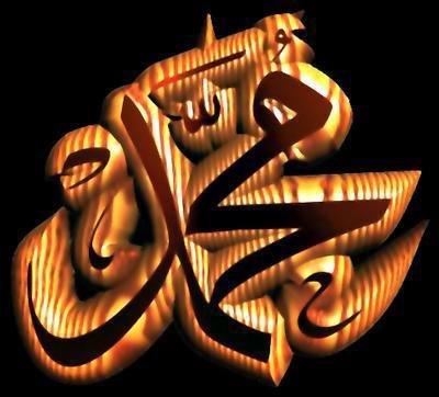 Rever de flirter avec un homme islam